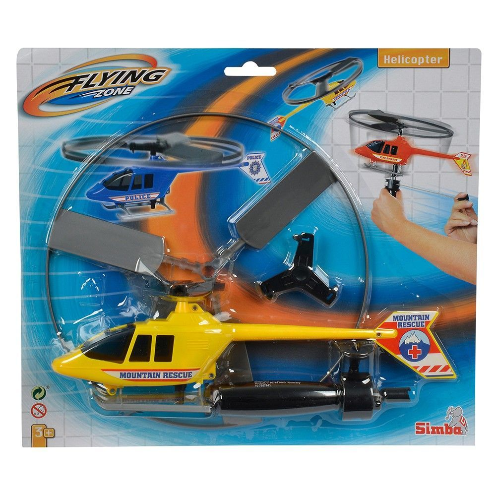 Pull String Helicopter