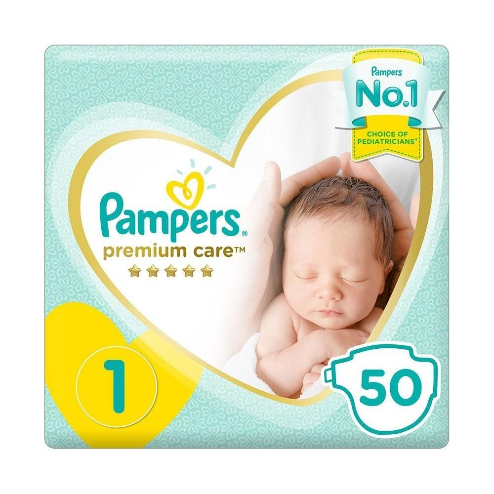 Reborn baby doll NEWBORN Pampers diapers nappy set of 3