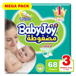 Chicco Laundry Detergent - 1.5Ltr
