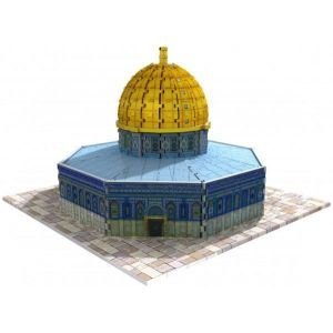 Cubic Fun The Dome Of The Rock Puzzle
