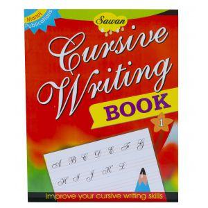 Sawan Cursive Writing Book 1 - Children's Book