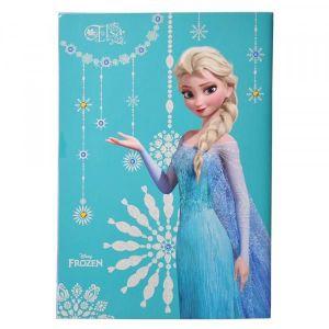 Frozen Fluffy Like The Flak Arabic A5a Notebook - 60 Sheets