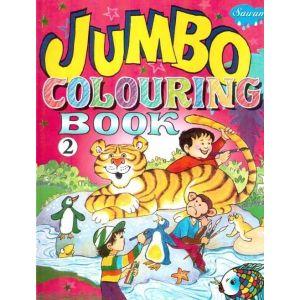 Sawan Jumbo Colouring Book 2 - Children's Book
