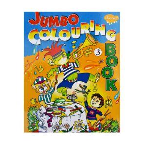 Sawan Jumbo Colouring Book 3 - Children's Book