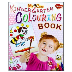 Sawan My Cute Kindergarten Colouring Book - Children's Book
