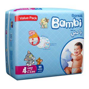 Sanita Bambi Value Pack Size 4 - Large 8-16 Kg - 33 Count