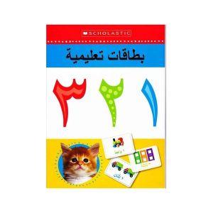 Scholastic Arabic 123 Number Flashcard