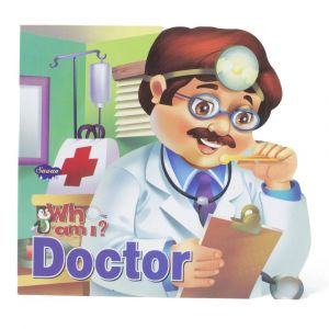 Sawan Who Am I Doctor - Children's Book