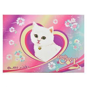 Compap 240X340 20'S Lovely Cat Drawing Book - Pack Of 3