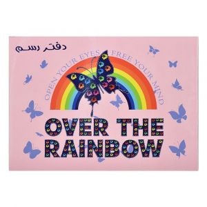 Compap 240X340 20'S Over The Rainbow Drawing Book - Pack Of 3