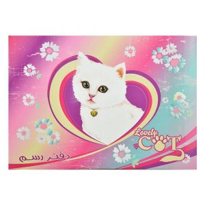 Compap A3 20'S Lovely Cat Drawing Book - Pack Of 2