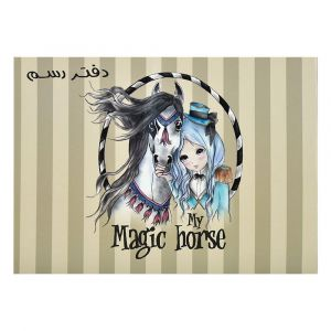 Compap A4 20'S Magic Horse Drawing Book - Pack Of 3