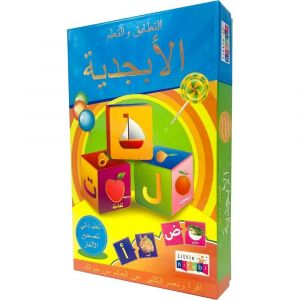 Little Kitabi - Alphabets - Arabic