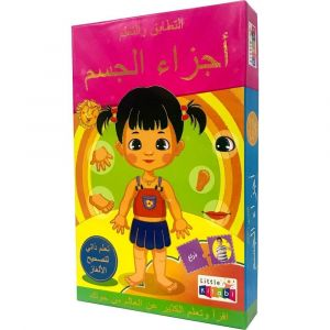 Little Kitabi - Body Parts - Arabic