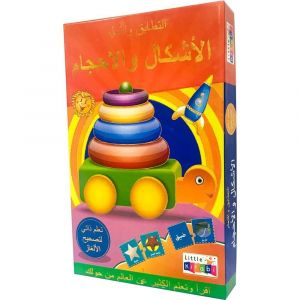 Little Kitabi - Shapes and Sizes - Arabic