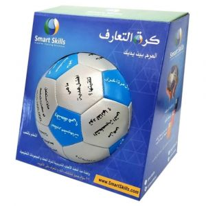 Smart Skills Ice Breaker Ball - Arabic