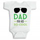 Twinkle Hands Dad you are so cool Baby Onesie, Bodysuit, Romper