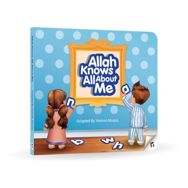 Allah knows all About Me By Learning Roots Book