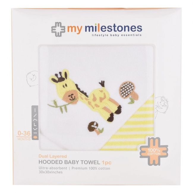 My Milestones 100% Cotton Terry Hooded Baby / Toddlers Bath Towel - Lemon Yellow Stripes