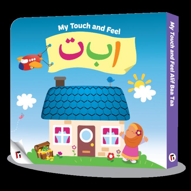 My Touch And Feel Alif Baa Taa Board Book