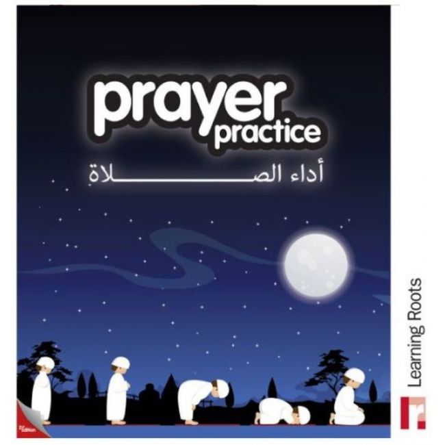 Prayer Practice By Learning Roots Book