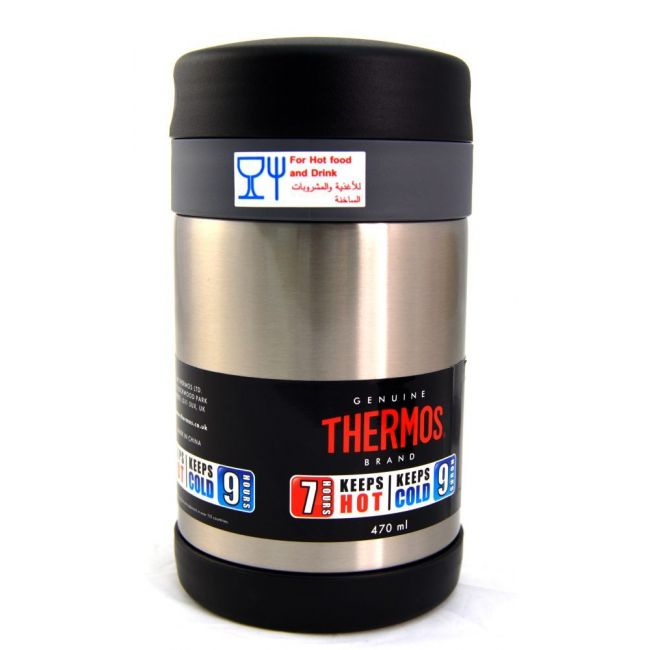 Thermos Ss Food Jar Wide Neck With Folding Spoon 470ml