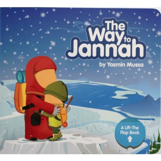 The Way to Jannah By Learning Roots Book