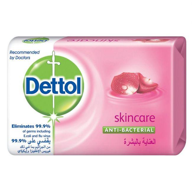 Dettol - Anti-Bacterial Bar Soap - 165g