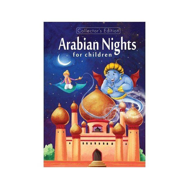 B Jain Publishers - Arabian Night Collector S Edition