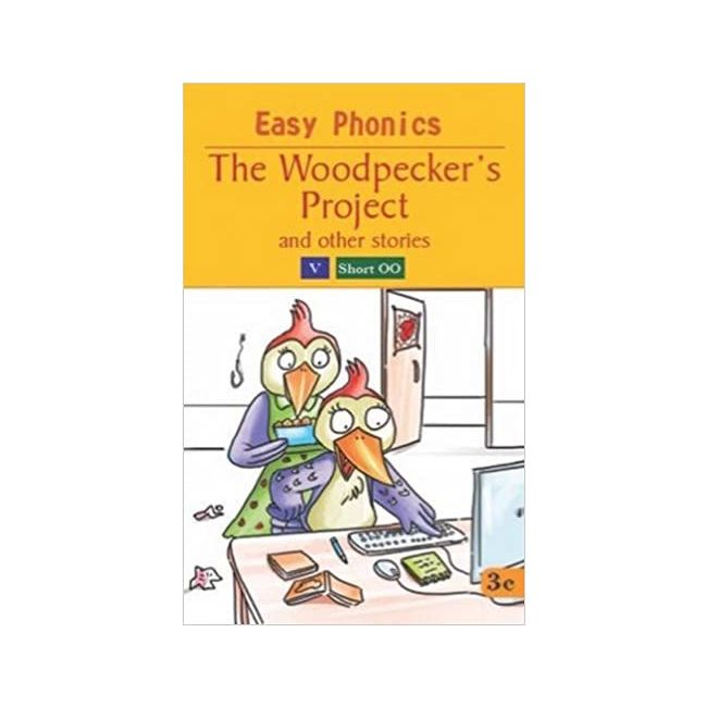 B Jain Publishers - Easy Phonics The Woodpeckers Project