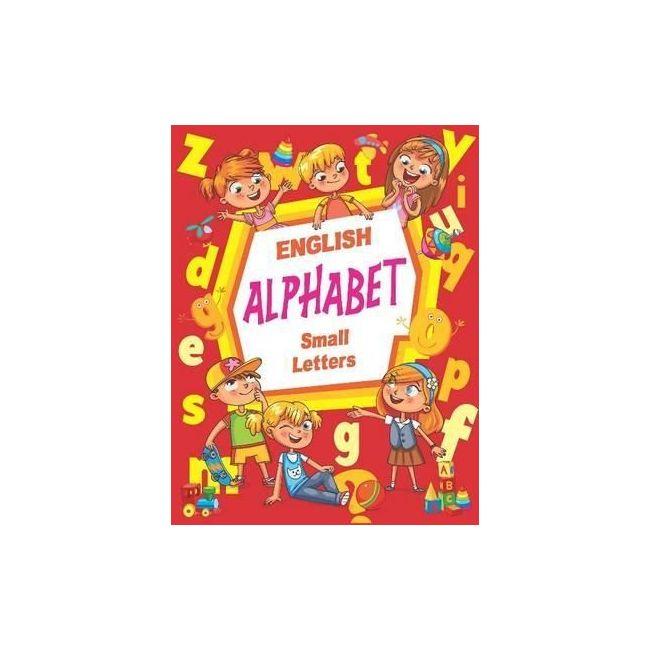 B Jain Publishers - English Alphabets Small Letters