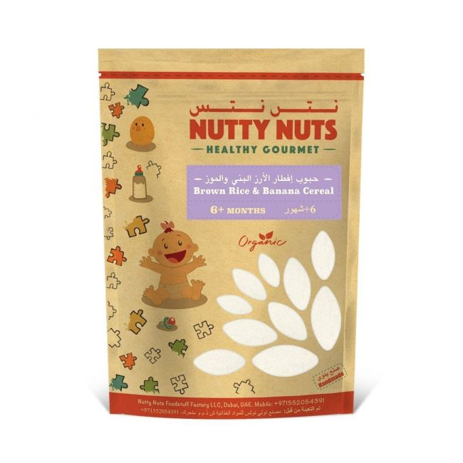 Nutty Nuts - Brown Rice And Banana Cereal - 100g