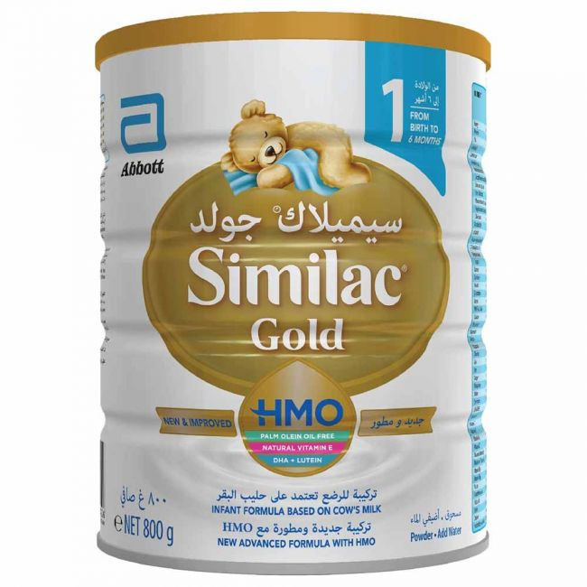Similac Gold 1 Hmo Infant Formula Milk 800G From 0-6 Months