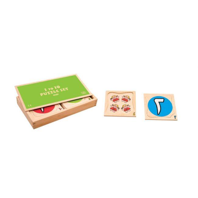 Edu Fun - 1 To 10 Puzzle Set Arabic