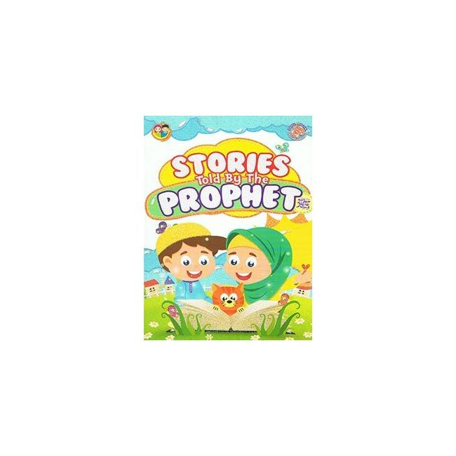 Edukid - Stories Told By The Prophet
