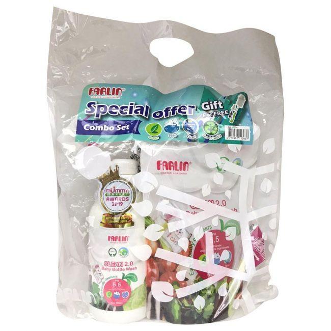Farlin - Combo Set - Wash & Brush Bag