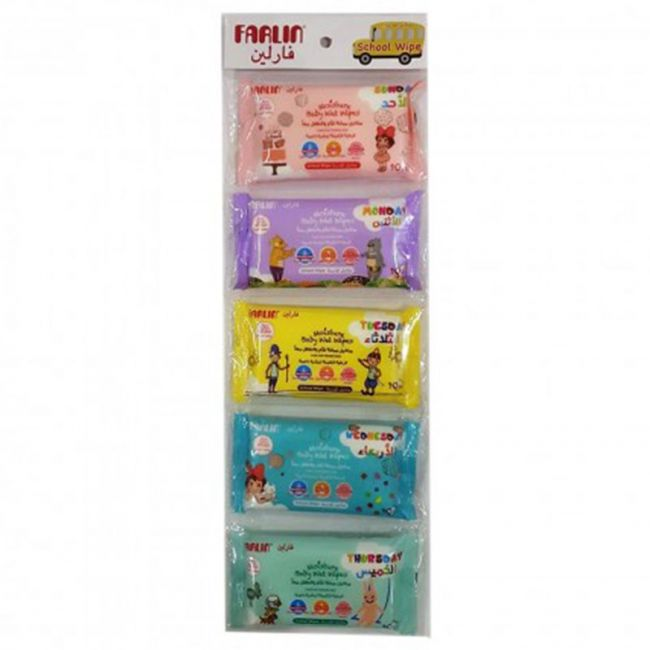 Farlin - School Wipes 10 Sheets Pack of 5