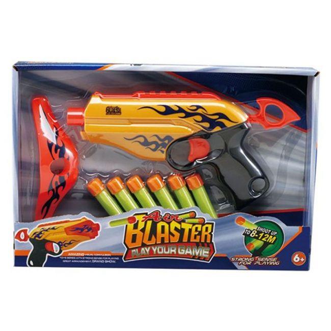 Generic - Air Blaster Launch Gun - Yellow
