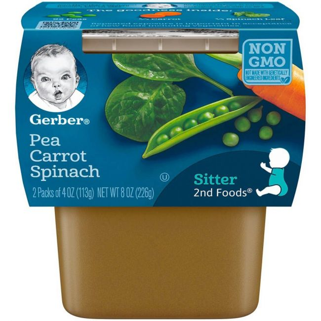 Gerber - 2Nd Foods Pea Carrot Spinach 226 Grams