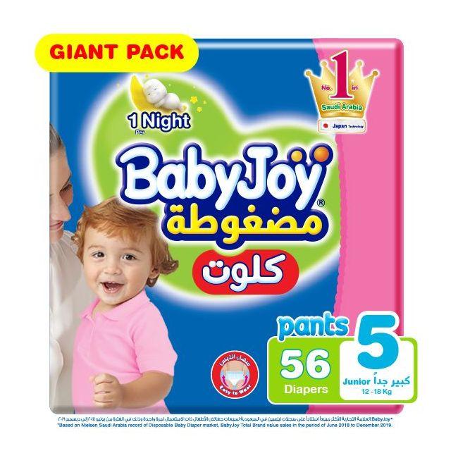 Babyjoy - Cullotte Unisex Giant Pack Junior  (1 X 56) - 14 - 25 KG