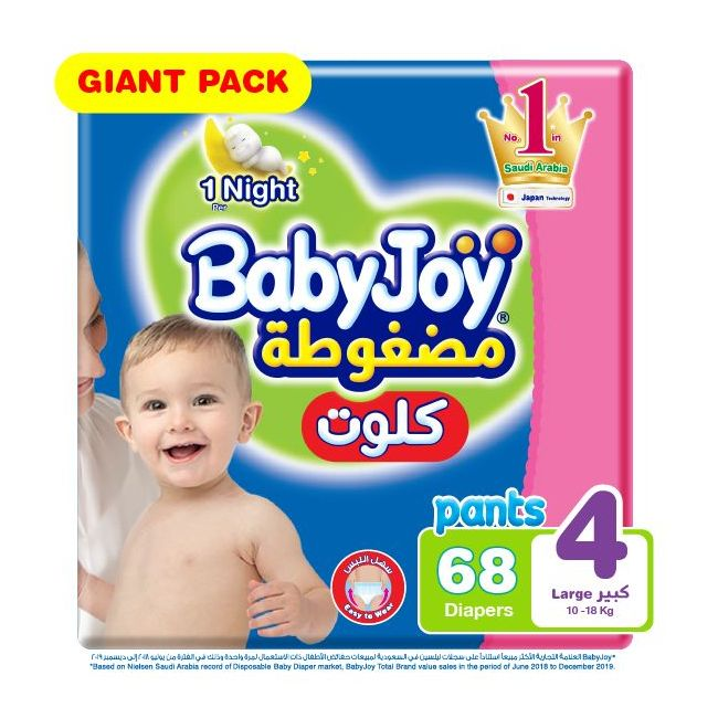 Babyjoy - Cullotte Unisex Giant Pack Large (1 X 68) - 10 - 18 KG