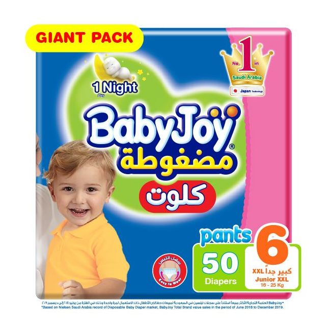 Babyjoy - Cullotte Unisex Giant Pack Junior XXL  (1 X 50) - 16+ KG