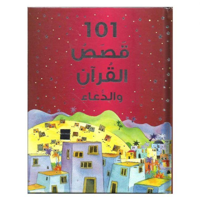 Goodword - 101 Quran Stories And Dua Hb Arabic