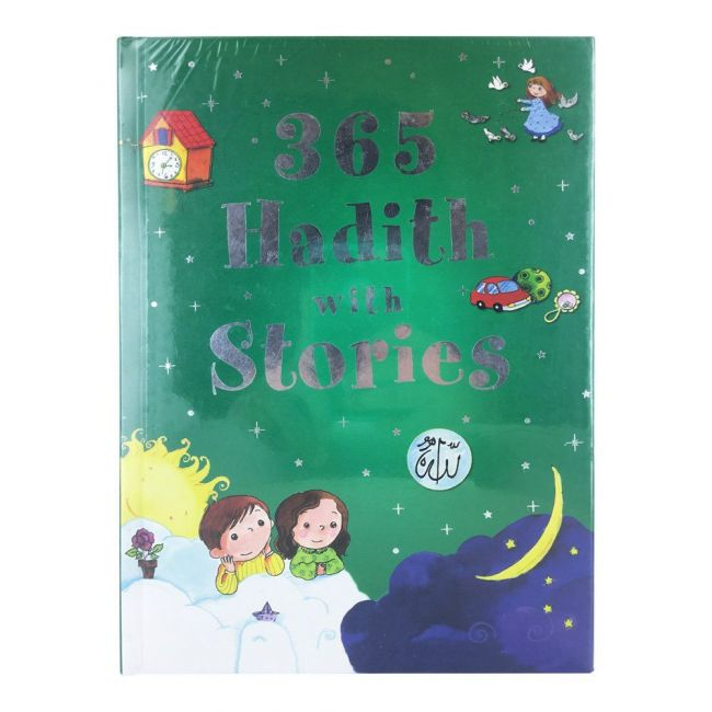 Goodword - 365 Hadith With Stories Hb