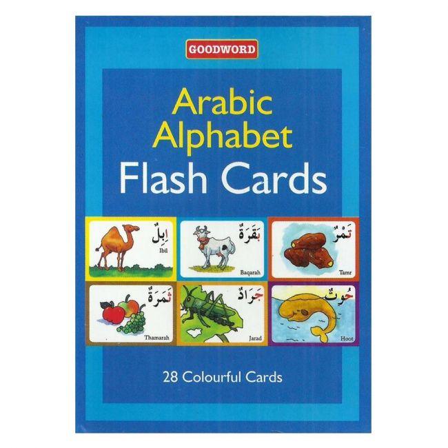 Goodword - Arabic Alphabet Flash Card