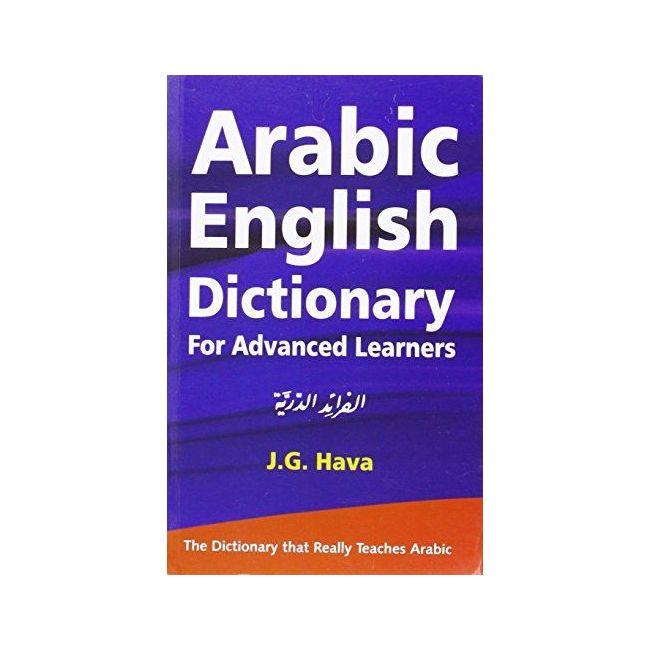 Goodword - Arabic English Dictionary