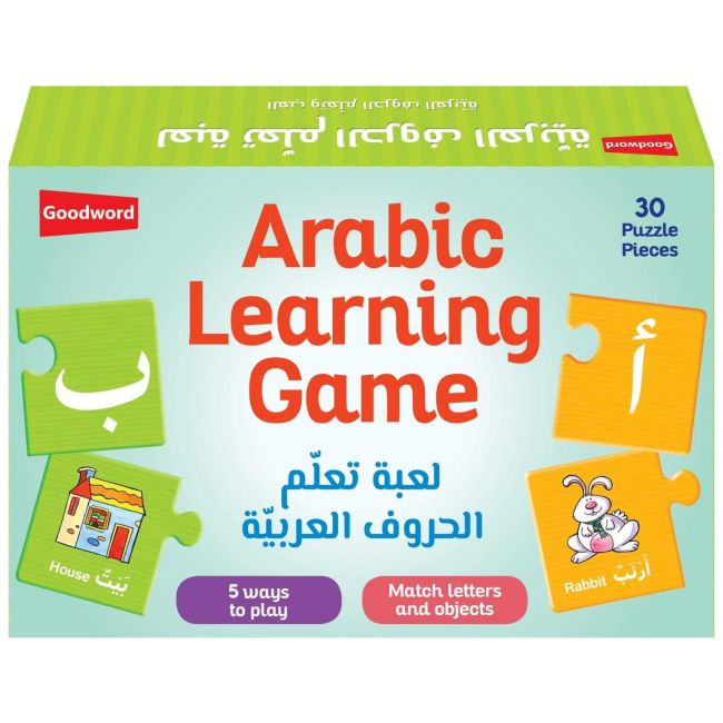 Goodword - Arabic Learning Game