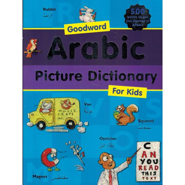 Goodword - Arabic Picture Dictionary For Kids