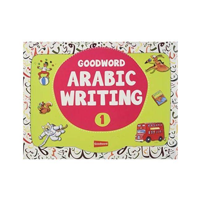 Goodword - Arabic Writing Book 1