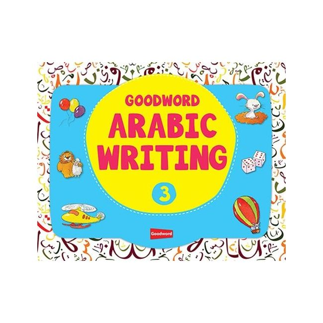 Goodword - Arabic Writing Book 3